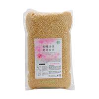 有機 活性 発芽玄米