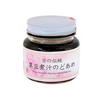 京の伝統 黒豆煮汁のどあめ