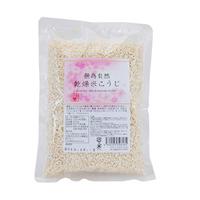 無為自然 乾燥米こうじ