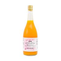 数量限定 長崎カラマンダリン 贅沢にしぼったプレミアムストレートジュース