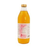 果実まるごと ぶどうジュース ナイアガラ