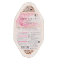 有機発芽玄米おにぎり(小豆)