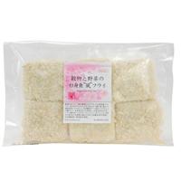 """穀物と野菜の白身魚""""風""""フライ"""
