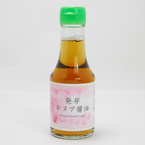 発芽キヌア醤油