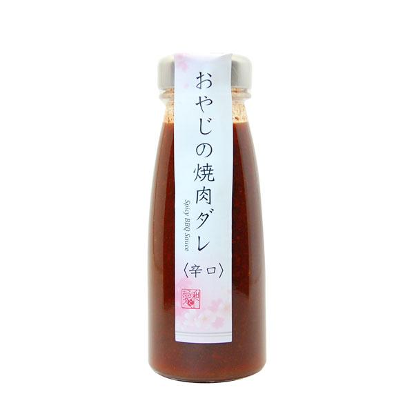 おやじの焼肉ダレ(辛口)