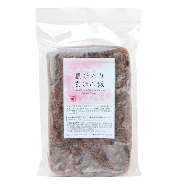黒米入り玄米ご飯