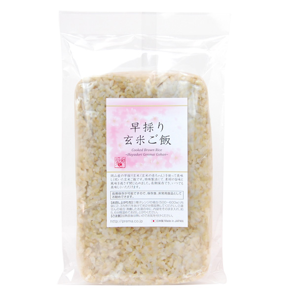 早採り玄米ご飯