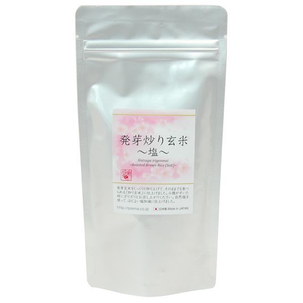 発芽炒り玄米(塩)