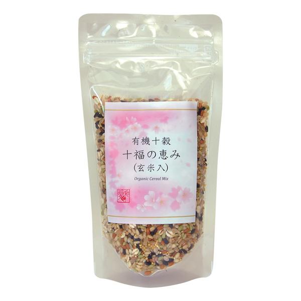 有機雑穀ブレンド十福の恵み・玄米入り