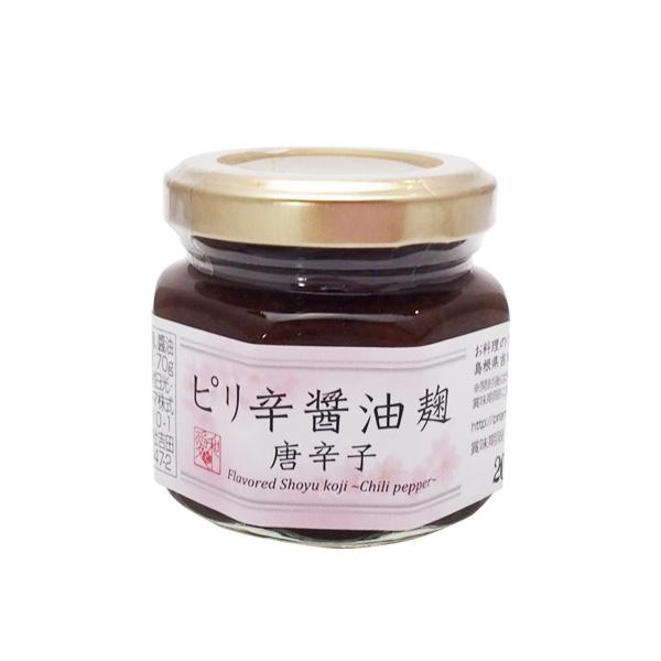 ピリ辛醤油麹~唐辛子~