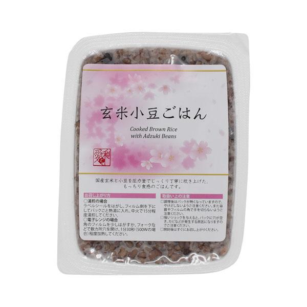 国産玄米小豆ごはん