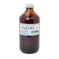 最高級木酢液[遮光性薬瓶使用]