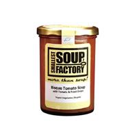 オニオンの甘くて香ばしいかおりに包まれる たまらないトマトスープ