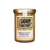 ほくほく食感なひよこ豆とオリーブオイルの香り広がる 聖書の地スープ